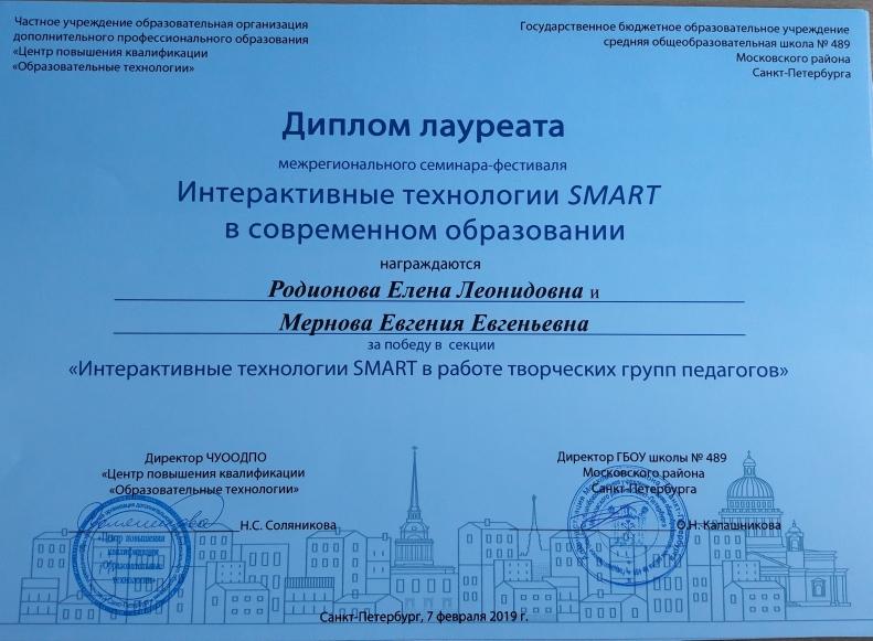 Школа 385 красносельского района санкт петербурга официальный сайт